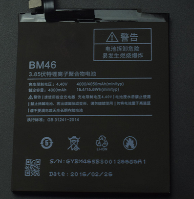 battery-for-xiaomi-redmi-note-3-bm46